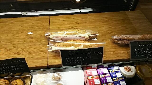 クーロンヌのパン④