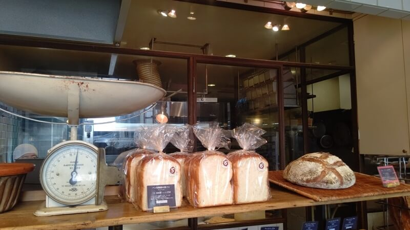 航路のパン①