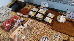 豆腐売り場①