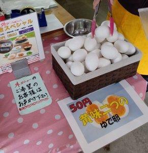 ゆで卵の販売