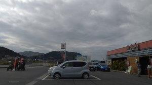 世羅のとうふ家(駐車場)