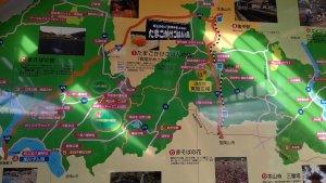 美咲町MAP