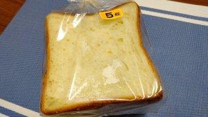 デニッシュ食パン①