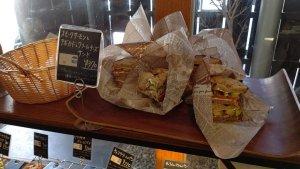 aozoraのパン③