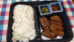 利休の牛タン弁当②
