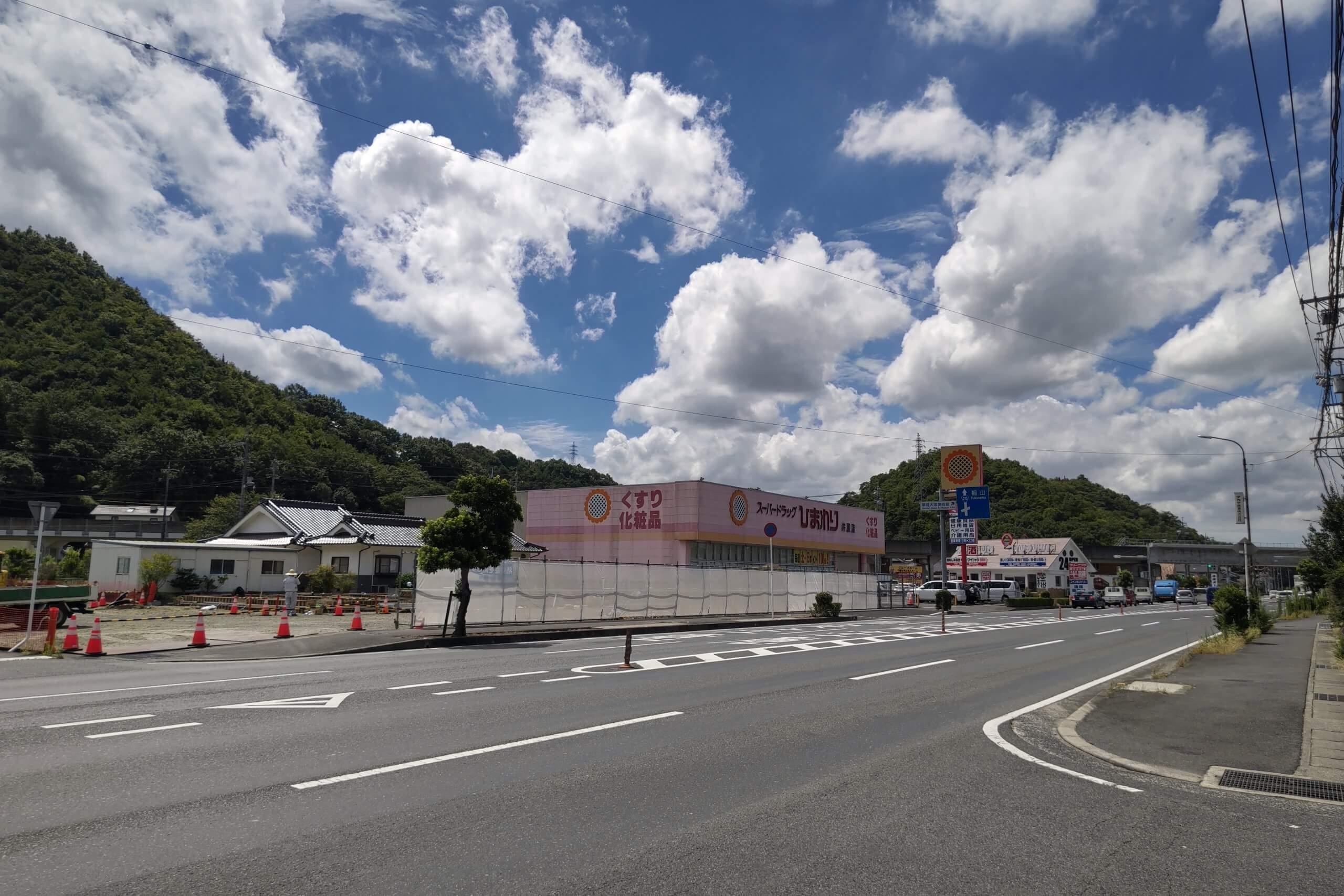 ひまわり井原店